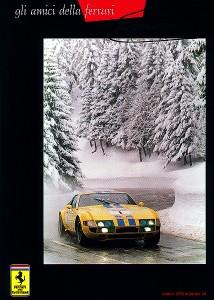 gadf-048-cover